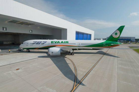 Eva Air Manage Booking