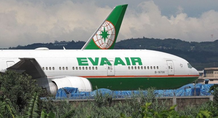 Eva Air Cancellation And Refund Policy